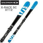 SALOMON (サロモン スキー板) 【2017】 X-RACE SC + XT12 【金具付き スキーセット】