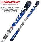 オガサカ KS-CX/BL + チロリア PR11 MBS W...