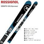 ロシニョール ZENITH SX XPRESS + XPRESS 10 B83 Black Whit...