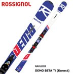 ROSSIGNOL ( ロシニョール スキー板 ) 【18-19 モデル】 DEMO BETA Ti KONECT + NX 12 KONECT DUAL B80 BLK/RED デモベータ 【金具付き スキーセット】