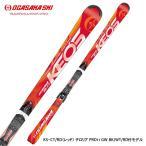 OGASAKA ( オガサカ スキー 板 ) KEO'S ケオッズ 【19-20 モデル】KS-CT/RED + TYROLIA PRD 11 GW 付モデル 【金具付き スキーセット】