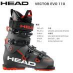 ヘッド Vector EVO 110 [2017-2018モデル]