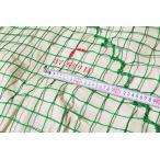 野球ネット(軟式用)4m×5m