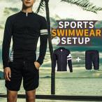 水着 メンズ 上下セット ラッシュガード サーフパンツ フィットネス水着 日焼け防止 スポーツ スイムウェア スポーツウェア ランニングウェア ジム 海水パンツ