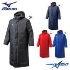 野球 一般 冬用 ミズノ コート 12JE6G60 ベンチコート 冬物 防寒 メンズ
