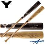 野球 硬式 木製バット 【ヤナセ/Yanase】 Yバット トップバランス ホワイトアッシュ 長さ84.5cm 重さ約900g 焼きクリアー/ブラック×ナチュラル (YUA-634)