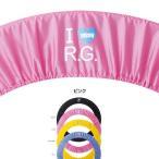 SASAKI ササキスポーツ 新体操 手具 I LOVE R.G. フープカバー AC-56 リングケース ピンクP