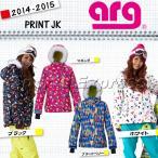 14-15 2015 ARG WOMEN'S AB PRINT JACKET UGQ460 エーアールジー ジャケット