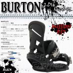 【12/20 23:59までポイント最大14倍!】 【日本正規品】  15-16 2016 BURTON MISSION EST Black ミッション バートン