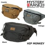 Mystery Ranch ミステリーランチ HIP MONKY PACK ヒップモンキー ウエストバッグ