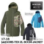 2018 BURTON バートン ウェア ジャケット [ak] GORE-TEX 2L BOOM JACKET 予約商品/17-18