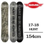2018 SIMS SNOWBOARD シムス スノーボード 板 HUNT 154 ハント 17-18