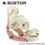 ショッピングスノー 特典あり バートン ビンディング 金具 18-19 BURTON LEXA EST Rose Gold レクサ 日本正規品 予約