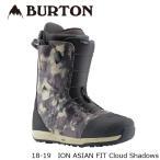 特典あり バートン ブーツ 18-19 BURTON ION ASIAN FIT Cloud Shadows アイオン アジアンフィット 日本正規品