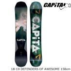 特典あり キャピタ スノーボード 板 18-19 CAPITA D.O.A(DEFENDERS OF AWESOME) DOA 158 ディーオーエー 日本正規品 予約