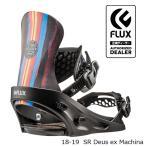 ショッピングスノー 特典あり フラックス ビンディング 金具 18-19 FLUX SR Deus ex Machina 日本正規品