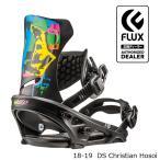 ショッピングスノー 特典あり フラックス ビンディング 金具 18-19 FLUX DS Christian Hosoi 日本正規品
