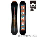特典あり ローム スノーボード 板 18-19 ROME NATIONAL 149 ナショナル 日本正規品 予約
