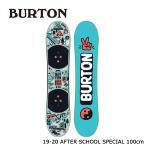 バートン スノーボード 板 19-20 BURTON AFTER SCHOOL SPECIAL SNOWBOARD PACKAGE 100 アフタースクール スペシャル キッズ 日本正規品