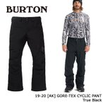 バートン ウェア パンツ 19-20 BURTON [AK] GORE-TEX CYCLIC PANT True Black ゴアテックス 日本正規品