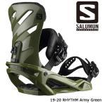 サロモン ビンディング 金具 19-20 SALOMON RHYTHM Army Green リズム 日本正規品