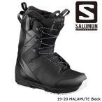 特典あり サロモン ブーツ 19-20 SALOMON MALAMUTE Black マラミュート 日本正規品