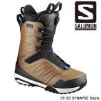 特典あり サロモン ブーツ 19-20 SALOMON SYNAPSE Sepia シナプス 日本正規品
