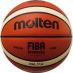 バスケットボール GL7X  - モルテン(molten)