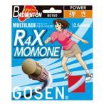 GOSEN ゴーセン R4X MOMONE サックス BS150SX