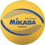 ミカサ MIKASA カラーソフトバレーボール Y MSN64Y