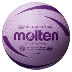 ショッピングモルテン モルテン Molten ミニソフトバレーボール パープル S2V1200V