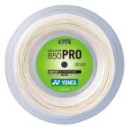 Yonex ヨネックス エアロンスーパー850プロ 240mロール ATG850P2 ホワイト W