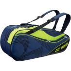 ショッピングbag Yonex ヨネックス ラケットバッグ6 リュック付き(ラケット6本用) BAG1722R ネイビーブルー