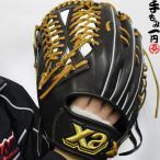 【30%OFF】ザナックス/野球/硬式グローブ/外野用/bhg-73914-9027h