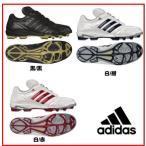 【adidas・20%OFF】G668 アディダス  軟式スパイク 43 ADIPURE TPU LOW 2