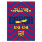 F.C. Barcelona バルセロナ A3 ファミリー プランナー ポスター カレンダー 2016年度版
