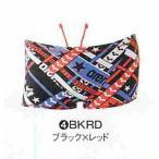 【特別価格・50%OFF】アリーナ 練習水着 FSA5612 BKRD サイズ男S ショートボックス タフスーツ 2015年秋冬モデル