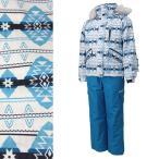 PERSONS(パーソンズ) PSG-4533 子供用 保温機能付き ジュニア ガールズ スキーウェア 上下セット☆WHT