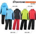 ONYONE RESEEDA(レセーダ) RES79001 子供  スキーウェア スノーウェア 上下セット
