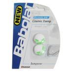 Babolat(バボラ) 700016 コスミックダンプ 2個入り 振動吸収 グリーン テニス