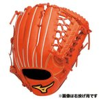(セール)(送料無料)MIZUNO(ミズノ)野球 左利き一般グローブ プロフェッショナル 長野モデル 左投げ用 1AJGR103107 H 52 メンズ