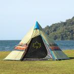 (セール)(送料無料)LOGOS(ロゴス)キャンプ用品 ソロ その他テント ナバホ Tepee 300 71806501