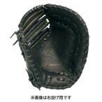 (セール)(送料無料)MIZUNO(ミズノ)野球 軟式ファーストミット右 左 ビクトリーステージ 一塁手用 TK型 左投げ用 1AJFR1000009H メンズ