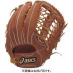 (セール)(送料無料)ASICS(アシックス)野球 軟式グローブ一般 ゴールドヘリテイジ 外野手用 左投げ用 12 BGR4HU 3127 RH メンズ
