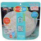 キャンプ用品 食料品 フード キャンプ用品 サタケ マジックライス 白飯 145