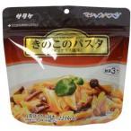 キャンプ用品 食料品 フード キャンプ用品 サタケ マジックパスタ きのこのパスタ 026
