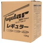 LifeNext 泥汚れ洗剤 レギュラー 12kg REGULAR SENZAI 12KG 野球 メディカル 送料無料