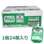 トップバリュー TOPVALU  素早くチャージ ドリンクゼリー MULTI VITAMIN 11 グレープフルーツ味180g 24個 1ケース