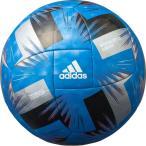 adidas(アディダス)サッカー ボール ツバサ クラブエントリー5号球 青色 AF5877B 5号球 ブルー