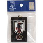 JFA ジェイエフエー 100周年記念アクリルキーホルダー O4-803 サッカー 日本代表